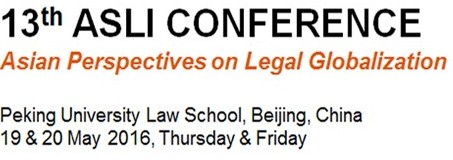 13 ASLI Conference, Peking University Law School, Beijing, China